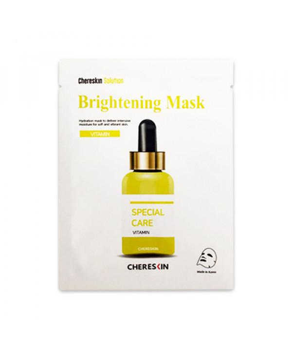 [CHERE SKIN] Vitamin Brightening Mask - 1pcs