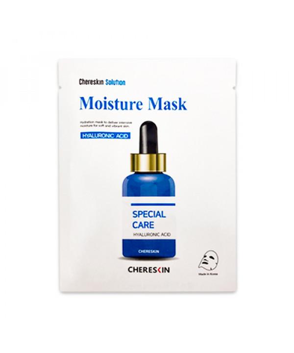 [CHERE SKIN] Hyaluronic Acid Moisture Mask - 1pcs