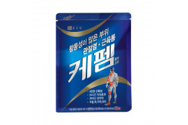 [CHONGKUNDANG] Kepam Plaster - 1pack (10pcs)