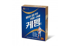 [CHONGKUNDANG] Kepam Plaster - 1pack (40pcs)