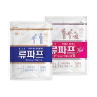 [CHONGKUNDANG] Ryupap Cataplasma - 1pack (6pcs)