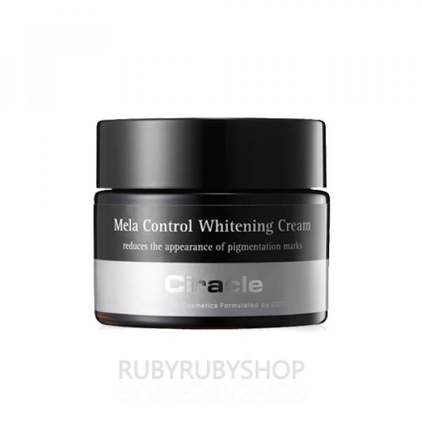 [Ciracle] Mela Control Whitening Cream - 50ml