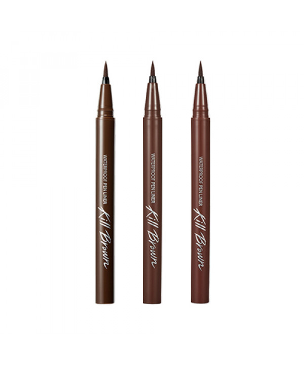 [CLIO] Waterproof Pen Liner Kill Brown - 0.55ml