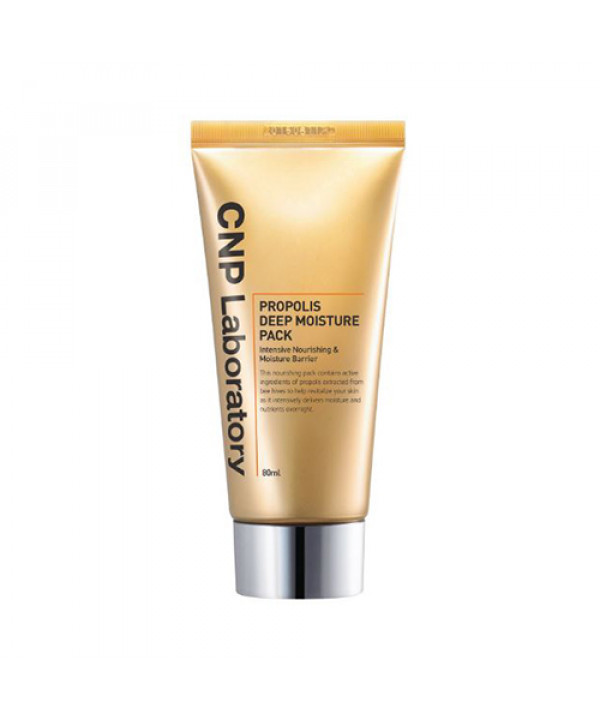 [CNP LABORATORY] Propolis Deep Moisture Pack - 80ml