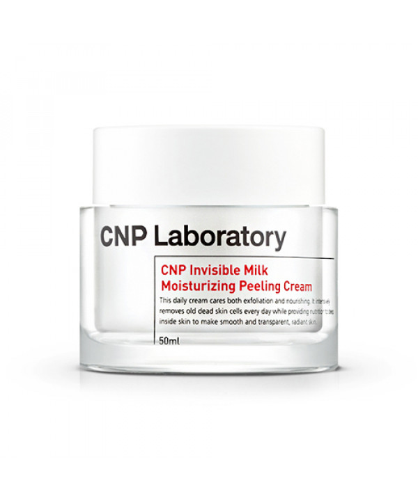 W-[CNP LABORATORY] Invisible Milk Moisturizing Peeling Cream - 50ml x 10ea