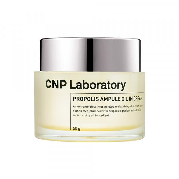 W-[CNP LABORATORY] Propolis Ampule Oil In Cream - 50ml x 10ea