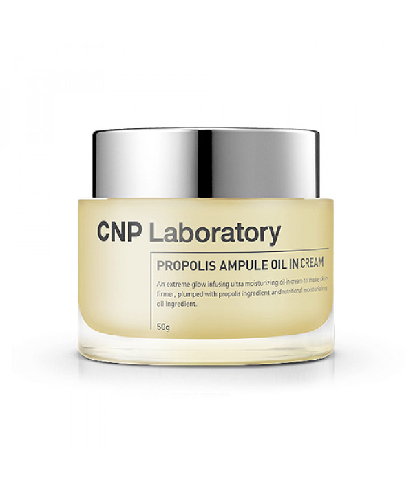 [CNP LABORATORY] Propolis Ampule Oil In Cream - 50ml