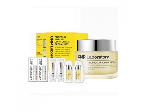 [CNP LABORATORY] Propolis Ampule Oil In Cream Special Set - 1pack (4items)