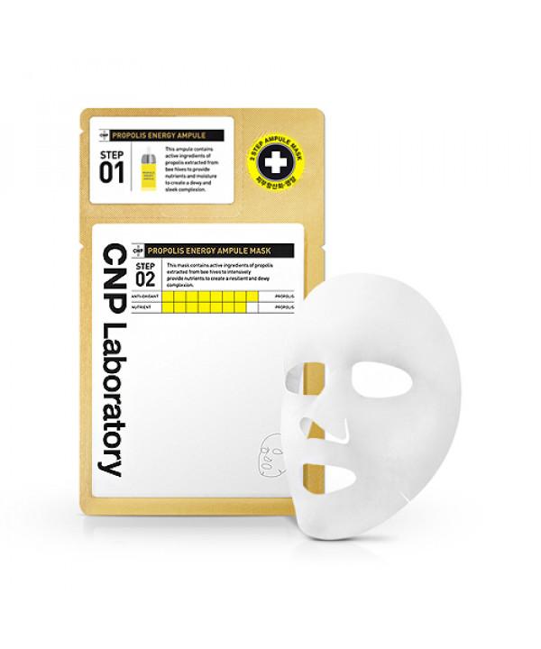 W-[CNP LABORATORY] Propolis Energy Ampule Mask - 1pcs x 10ea