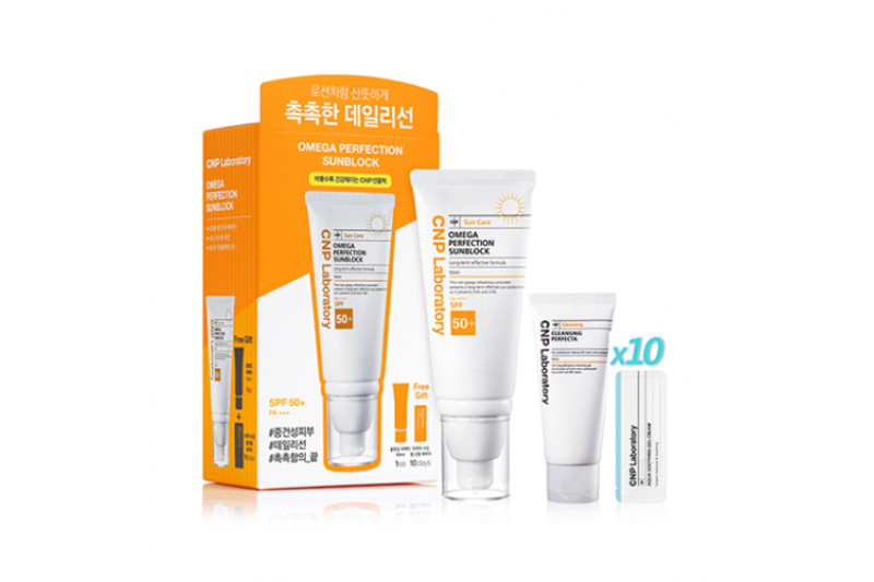 [CNP LABORATORY] Omega Perfection Sunblock Special Set (2019) - 1pack (3items) (SPF50+ PA+++)