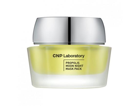 [CNP LABORATORY] Propolis Moon Night Mask Pack - 50g