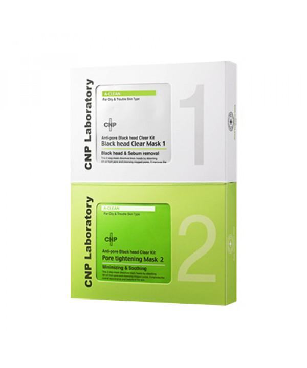 [CNP LABORATORY] Anti Pore Black Head Clear Kit - 1pack (10uses)