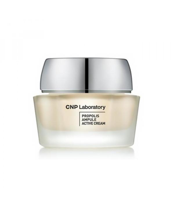 W-[CNP LABORATORY] Propolis Ampule Active Cream - 50ml x 10ea