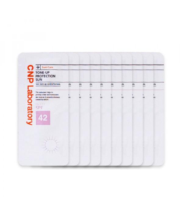 [CNP LABORATORY_Sample] Tone Up Protection Sun Samples - 10pcs (SPF42 PA+++)