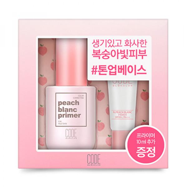 [CODE GLOKOLOR] N. Peach Blanc Primer Special Set - 1pack (2items) (SPF50+ PA+++)