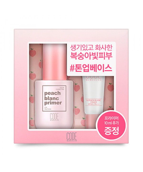 [CODE GLOKOLOR] N. Peach Blanc Primer Special Set - 1pack (2items) (SPF50+ PA+++)
