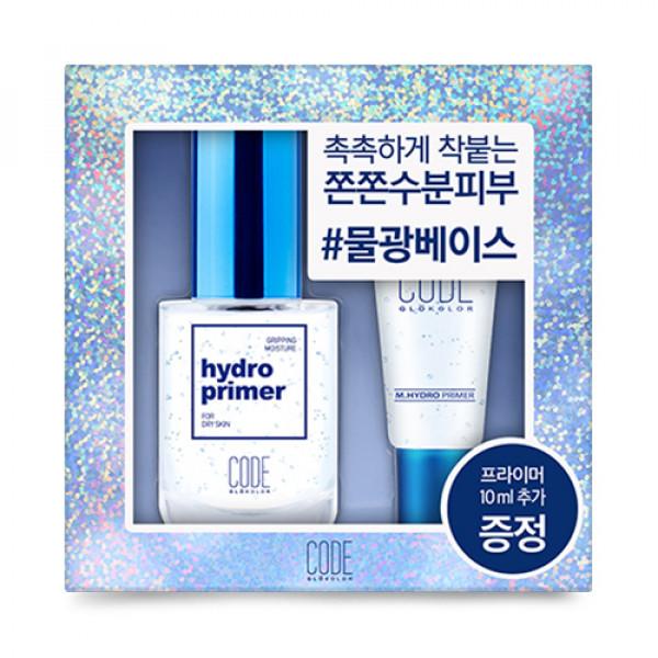 [CODE GLOKOLOR] M. Hydro Primer Special Set - 1pack (2items)