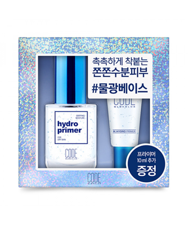 [CODE GLOKOLOR] M. Hydro Primer Special Set - 1pack (2items)