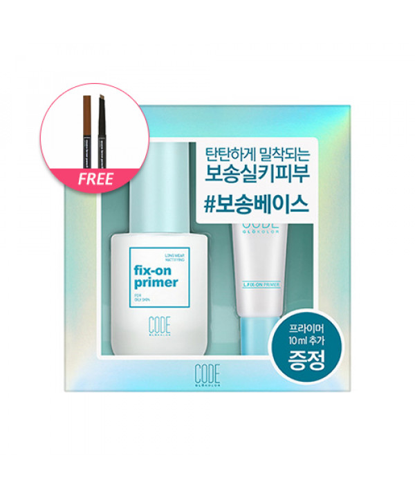 [CODE GLOKOLOR] L. Fix On Primer Special Set - 1pack (2items) + Free Gift (L. Mono Brow Pencil Auto)