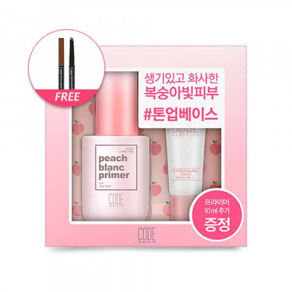 [CODE GLOKOLOR] N. Peach Blanc Primer Special Set - 1pack (2items) + Free Gift (L. Mono Brow Pencil Auto)