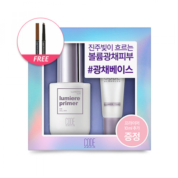 [CODE GLOKOLOR] G. Lumiere Primer Special Set - 1pack (2items) + Free Gift (L. Mono Brow Pencil Auto)