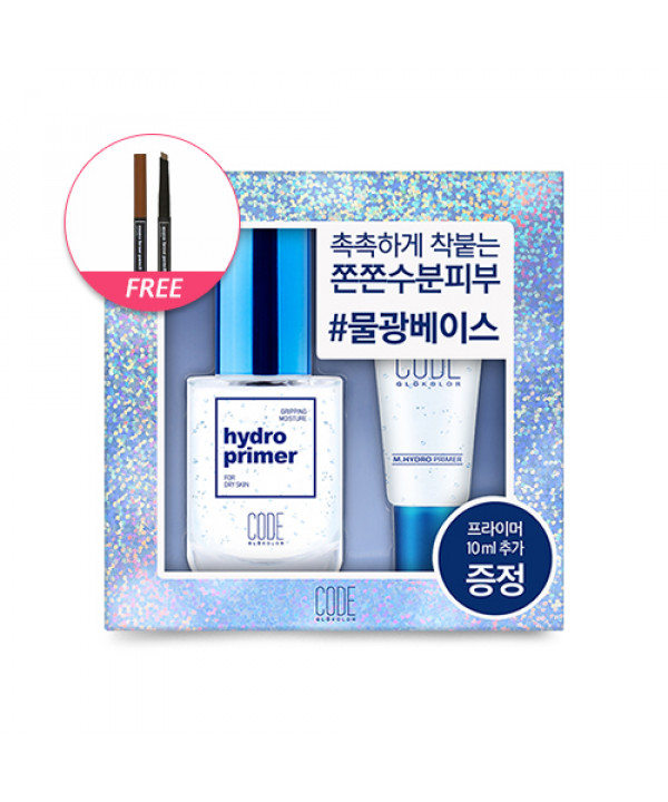 [CODE GLOKOLOR] M. Hydro Primer Special Set - 1pack (2items) + Free Gift (L. Mono Brow Pencil Auto)
