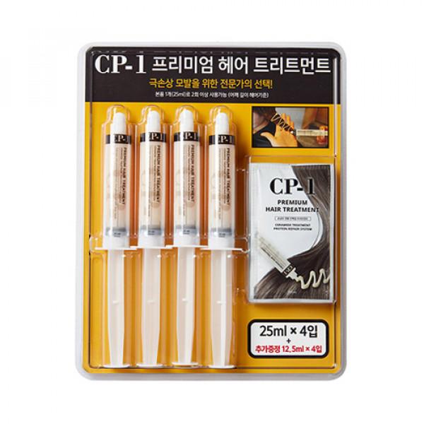 [CP-1] Premium Hair Treatment - 1pack (25ml x 4pcs + 12.5ml x 4pcs)