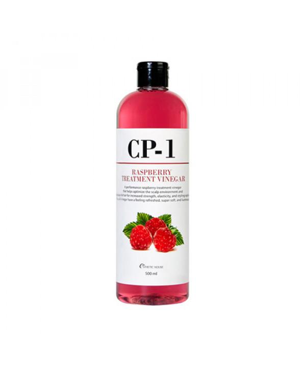 [CP-1] Raspberry Treatment Vinegar - 500ml