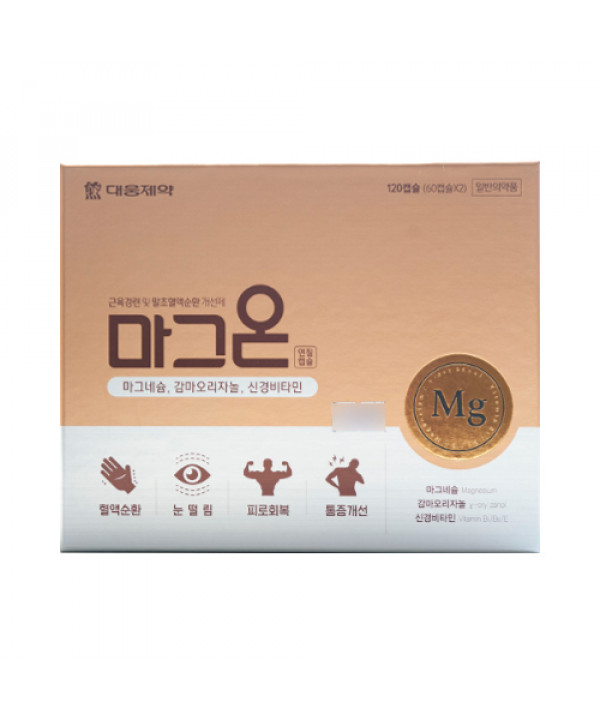 [DAEWOONG] Magon Soft Capsule - 1pack (10pcs for 5 days)