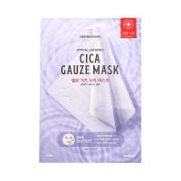 W-[DERMATORY] Hypoallergenic Cica Gauze Mask - 1pcs x 10ea
