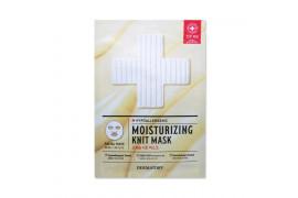 [DERMATORY_45% SALE] Hypoallergenic Moisturizing Knit Mask - 1pcs