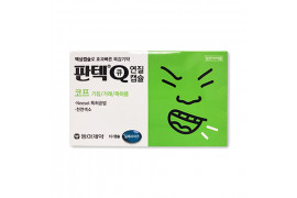 [DONGA] Pantec Q Cough - 1pack (10pcs)