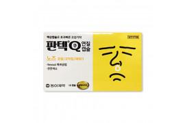 [DONGA] Pantec Q Nose - 1pack (10pcs)
