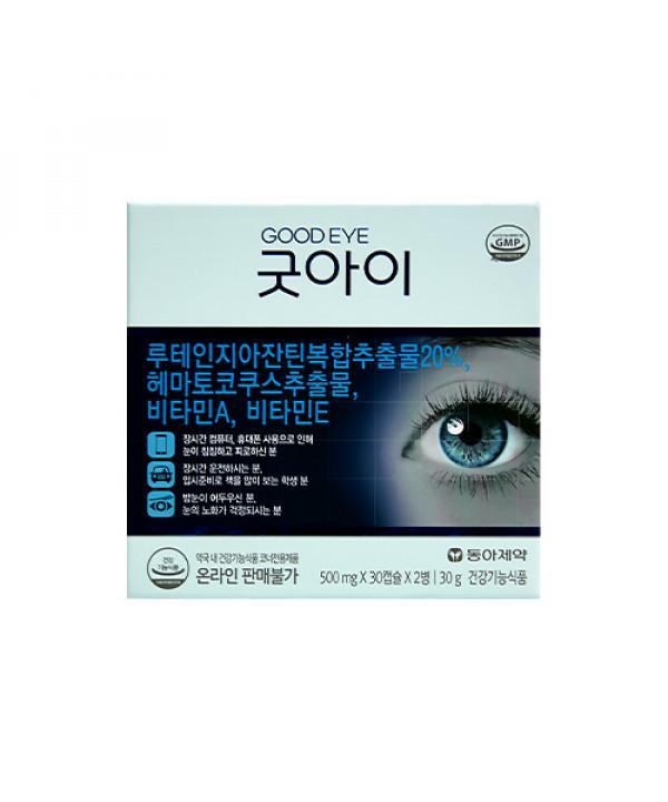 [DONGA] Good Eye - 1pack (for 60 days)