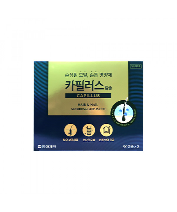 [DONGA] Capillus Capsule (2020) - 1pack (for 60 days)