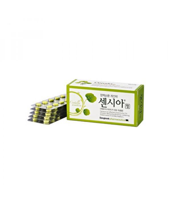 [DONGKOOK] Sensia Tablet - 1pack (100pcs)