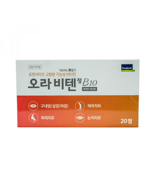 [DONGKOOK] Orabiten Tablet - 1pack (20pcs)