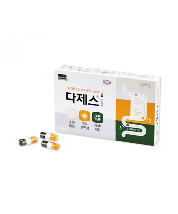[DONGKOOK] Dages Capsule - 1pack (10pcs)