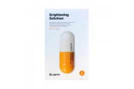 [Dr.Jart] Dermask Micro Jet Brightening Solution (2019) - 1pack (5pcs)