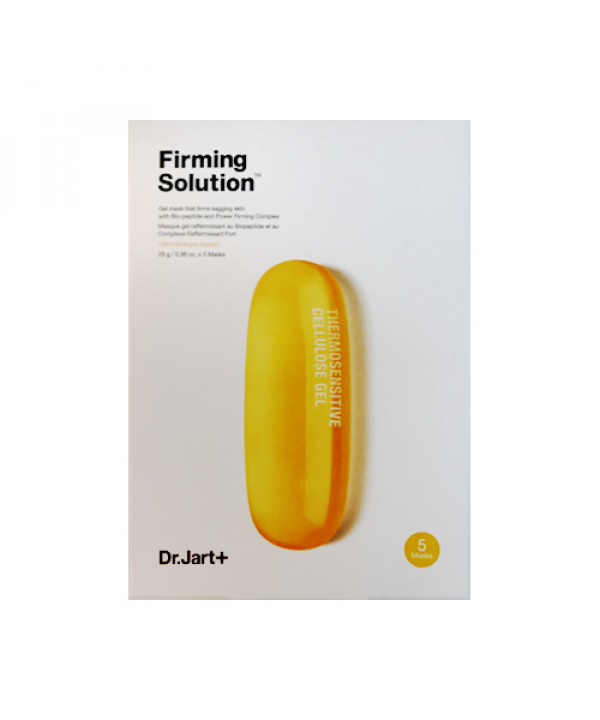 [Dr.Jart] Dermask Intra Jet Firming Solution (2019) - 1pack (5pcs) (EXP 2022.01.28)