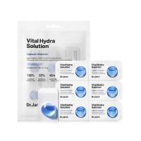 [Dr.Jart] Vital Hydra Solution Capsule Ampoule - 1pack (6pcs)