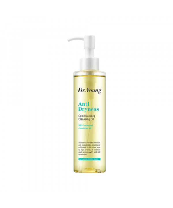 [Dr.Young_LIMITED] Camellia Deep Cleansing Oil - 200ml (EXP 2021-07-26)