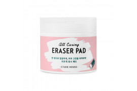 W-[ETUDE HOUSE] All Caring Eraser Pad - 110ml x 10ea
