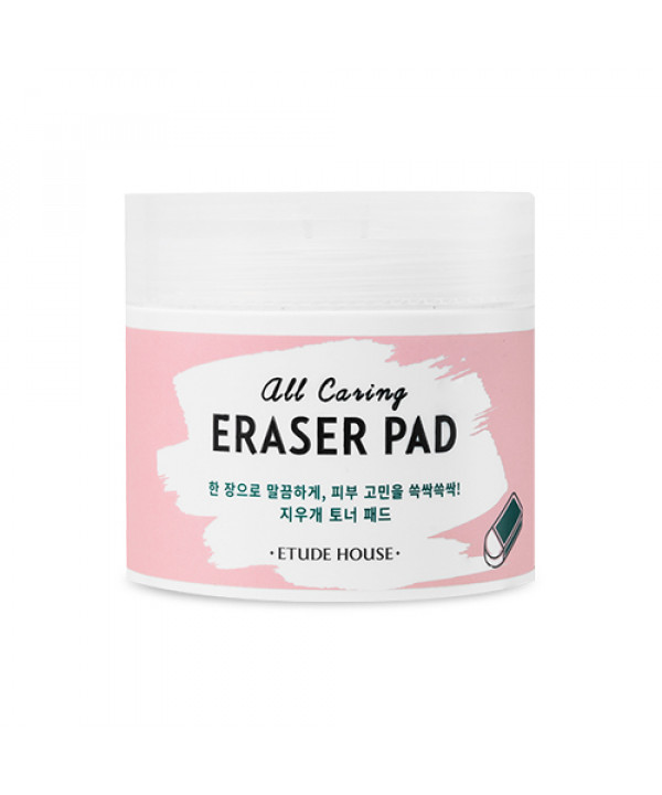 [ETUDE HOUSE] All Caring Eraser Pad - 110ml