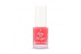 [ETUDE HOUSE] Help My Finger Pink Keratin Nail Strengthener - 10ml