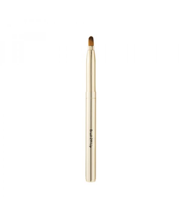 [ETUDE HOUSE] My Beauty Tool Brush 211 Lip - 1pcs