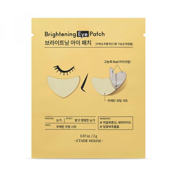 W-[ETUDE HOUSE] Brightening Eye Patch - 1pcs x 10ea
