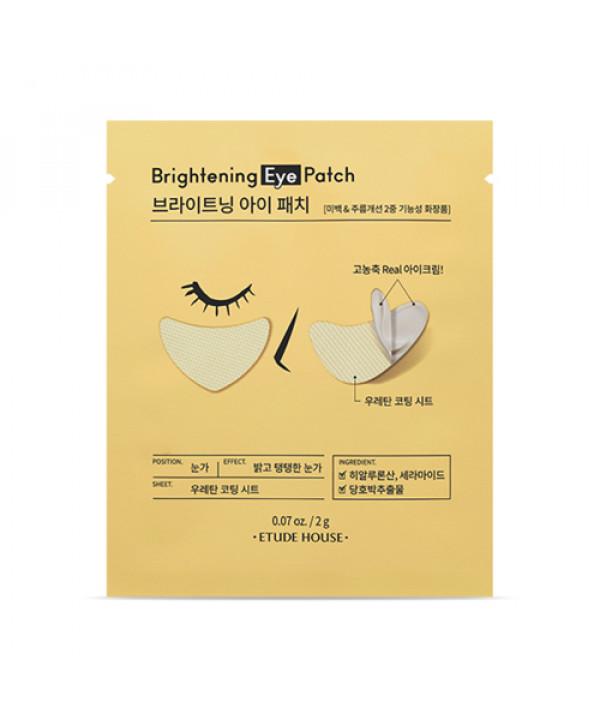 [ETUDE HOUSE] Brightening Eye Patch - 1pcs