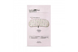 [ETUDE HOUSE] Heating Eye Mask - 1pcs