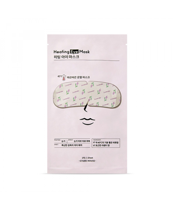 W-[ETUDE HOUSE] Heating Eye Mask - 1pcs x 10ea